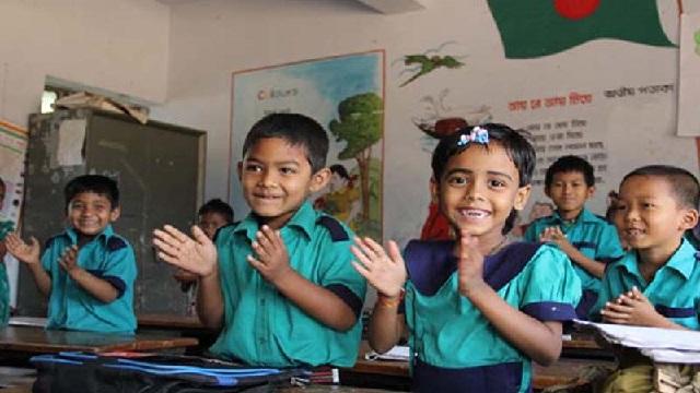প্রাথমিক বিদ্যালয় ও কিন্ডারগার্টেনের ছুটি বাড়ল ৩১আগস্ট পর্যন্ত