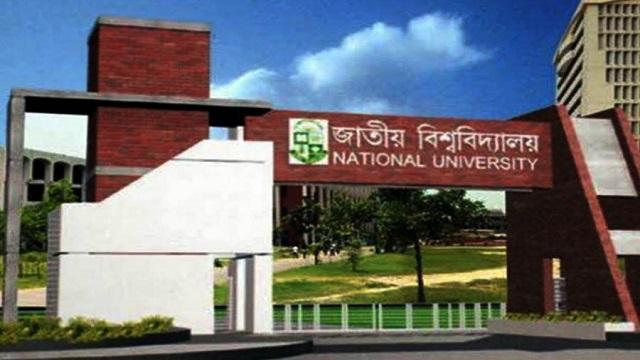 জাতীয় বিশ্ববিদ্যালয়